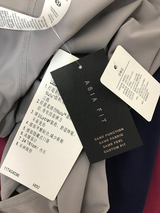 明星小红书同款、瑜伽裤中的爱马仕:Lulu Align 系列健身瑜伽裤 限时八折143.2元包邮,团购价179元(吊牌价850元) 买手党-买手聚集的地方
