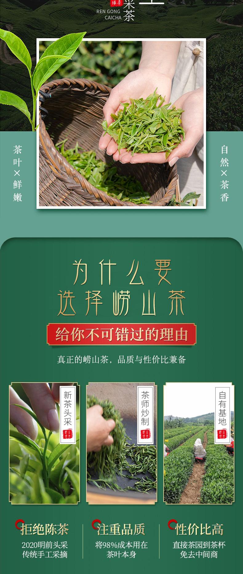 江北第一名茶,绿茶核心产区:250gx2罐 青岛崂山 雨前一级云雾绿茶 69元包邮 买手党-买手聚集的地方