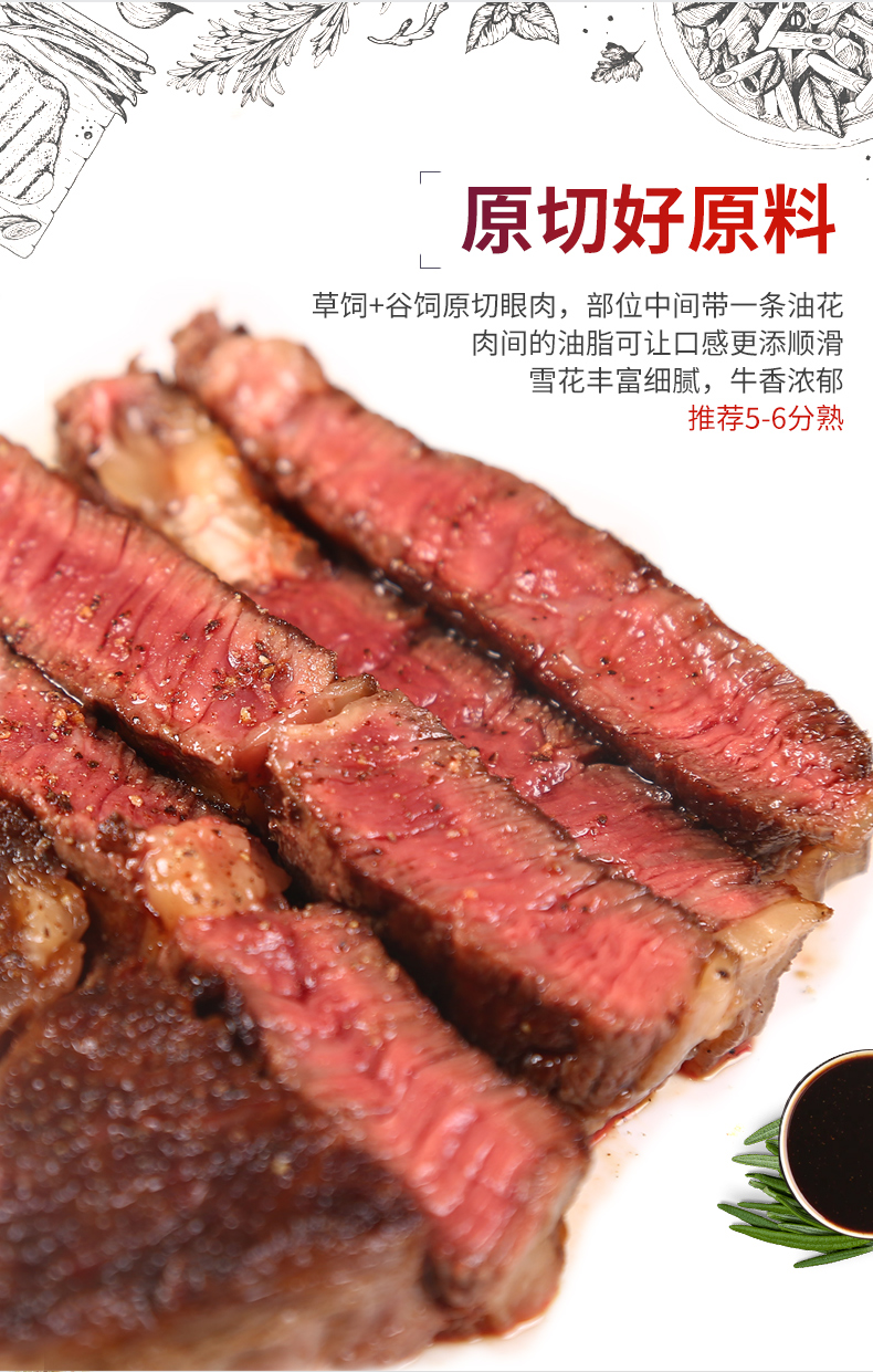 澳洲进口可追溯,S5级眼肉,整块直发!3斤 品秩 草饲原切牛排眼肉 148元包顺丰冷链,可免费切片 买手党-买手聚集的地方