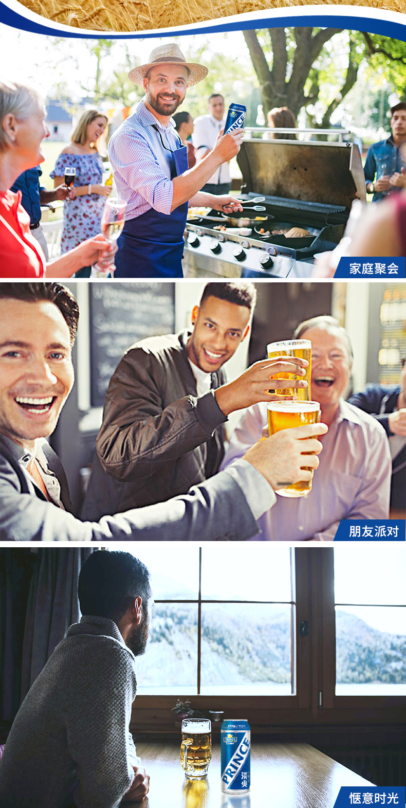 青岛啤酒高端组合:青岛小棕金 296mlx24瓶+王子啤酒500mlx12听 124元包邮,赠纯生6听 买手党-买手聚集的地方