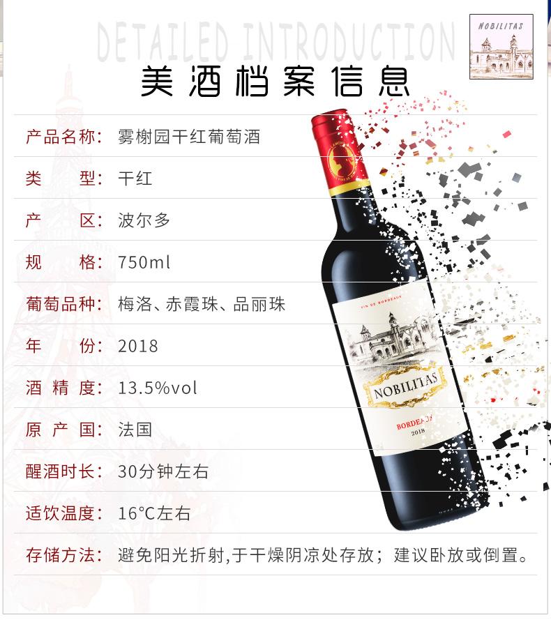 法国原瓶进口:750ml Lamont拉蒙 AOC级 雾榭园干红葡萄酒 25元包邮 买手党-买手聚集的地方