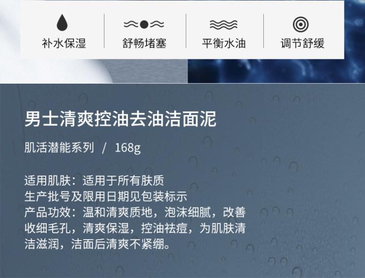 好价再来!王祖蓝直播推荐:洁芙泉 火山泥洗面奶 168g 5.9元包邮 买手党-买手聚集的地方