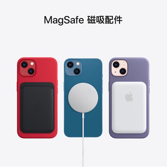 Apple 苹果 iPhone 13 mini 5G智能手机 128GB 5199元 17日预售 买手党-买手聚集的地方