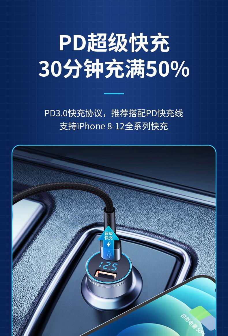 45W超级快充,数显双口输出:霍尼韦尔 QC+PD快充版车载充电器 39元包邮 买手党-买手聚集的地方