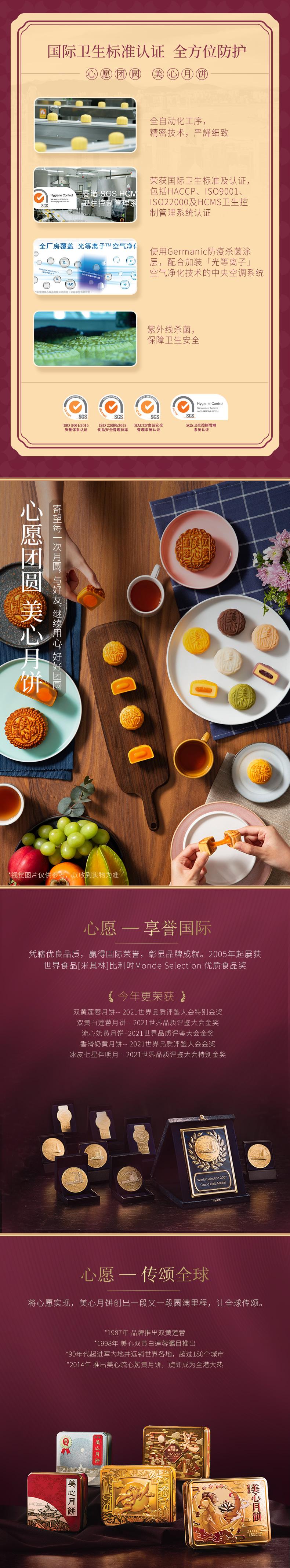 月饼届断货王:4枚x4盒 香港美心 mini冰皮月饼 178元包邮顺丰冷链 买手党-买手聚集的地方