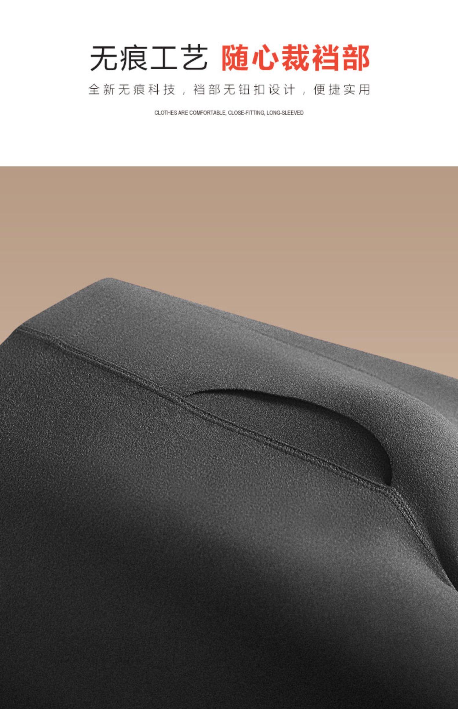 波司登旗下,商场同款,290高克重,无痕自发热:2件 雪中飞 男士 保暖秋裤打底裤 29元包邮,折合14.5元/条 买手党-买手聚集的地方