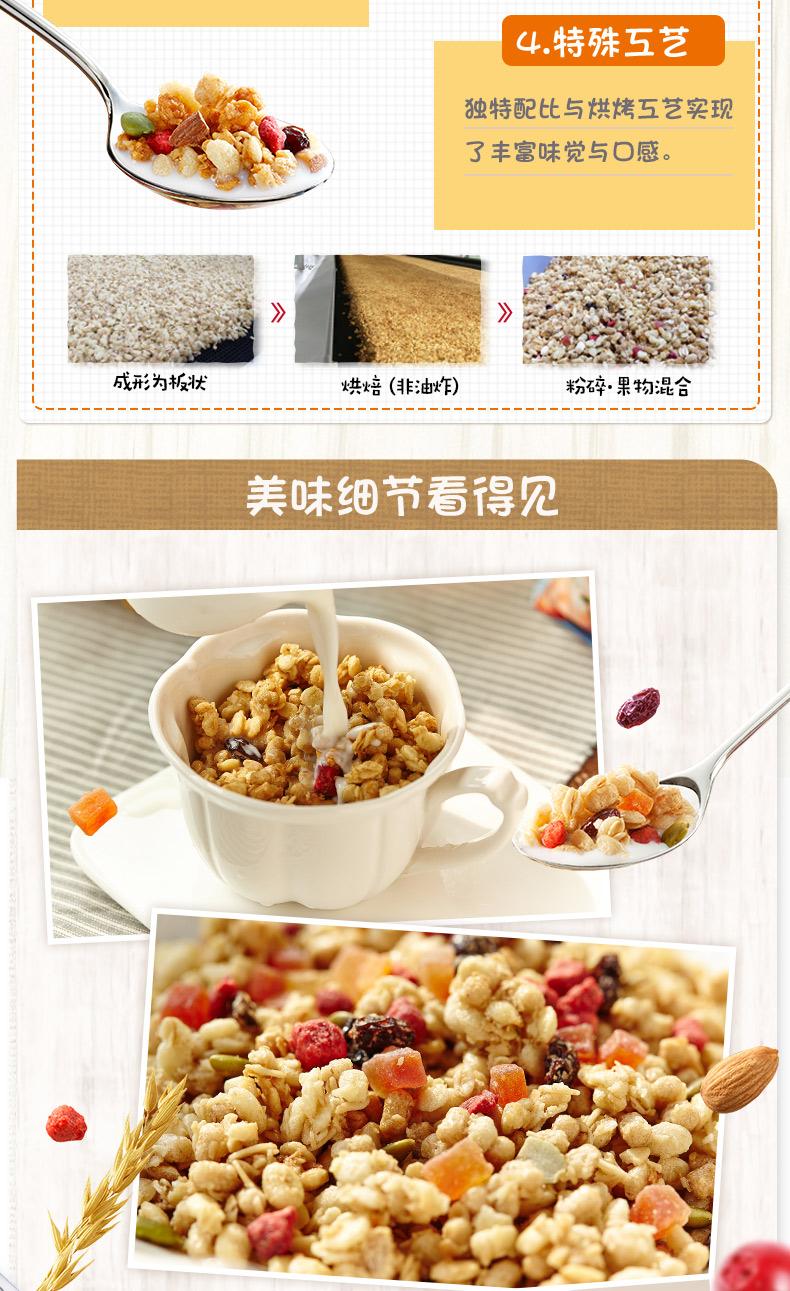 网评最好吃麦片之一,日本进口:700gx2袋 卡乐比 经典原味水果麦片 89元包邮(之前推荐89.8元) 买手党-买手聚集的地方
