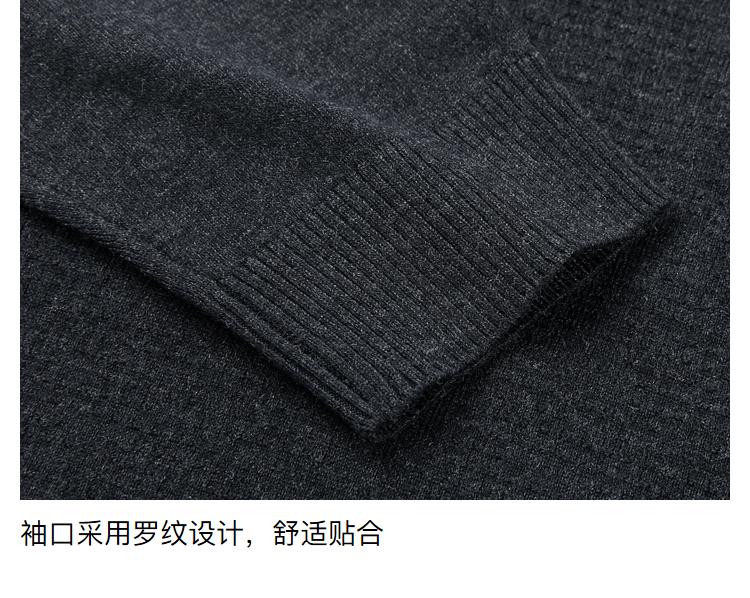 商场同款,含绵羊毛,加倍保暖:海澜之家 男士 长袖针织衫 79元包邮 买手党-买手聚集的地方