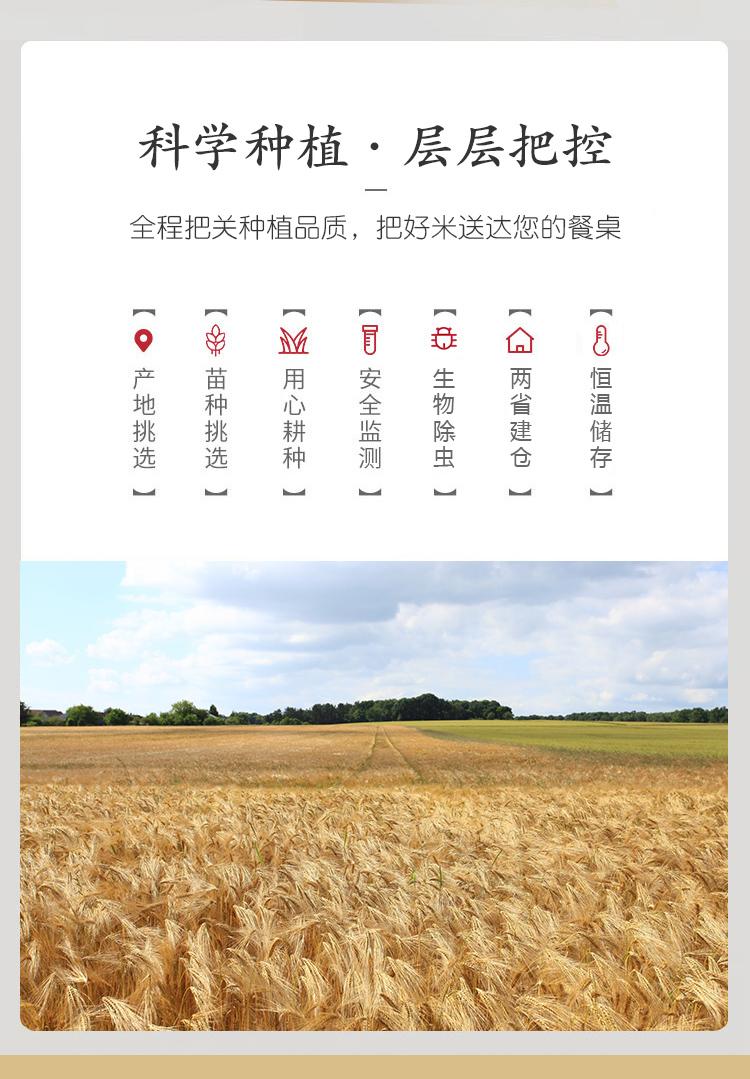 国有控股企业,2021新米:10斤 稻花香 东北圆粒大米 礼盒装 34.9元包邮 买手党-买手聚集的地方