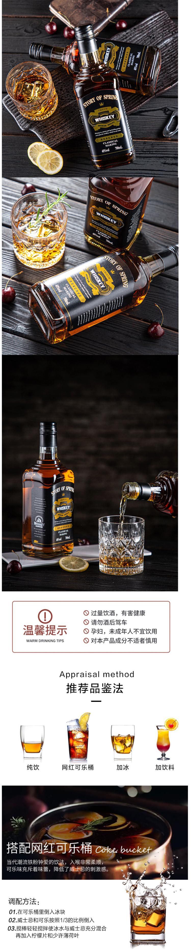 苏格兰进口,橡木桶陈酿:700mlx2瓶 克洛奇 40度威士忌酒 68元包邮,送酒杯+冰石 买手党-买手聚集的地方