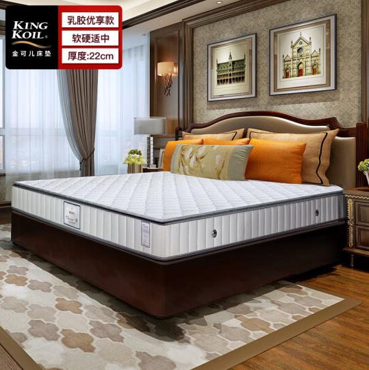 0点开始:Kingkoil 金可儿 皓镧E 乳胶弹簧床垫 1.5m/1.8m 新低4199元包邮 买手党-买手聚集的地方